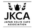 全国個人カフェ協会